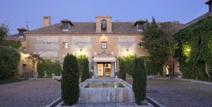 Parador Almagro Spain - Ciudad Real - Parador de Almagro - one of the Spanish Paradors Paradores