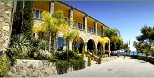 Spain - Andalusia - Parador de Malaga Gibralfaro - one of the Spanish Paradors Paradores